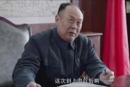 【不忘初心 经典故事】蒋介石悬赏10万银元要陈毅的命 陈毅:我还能这么值钱