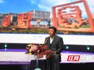 """马栏山时间丨邹犇淼:把马栏山建成具有全球影响力的""""中国V谷"""