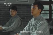 《共产党人刘少奇》精彩剧情⑦:老师讲解时局图 四分五裂的祖国让九满义愤填膺