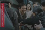 《共产党人刘少奇》精彩剧情⑲:母亲跪求九满回家 为救穷苦百姓 刘少奇含泪拒绝