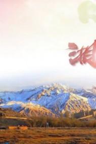 湘·疆20年丨第二集:大业——产业援疆,大道向前
