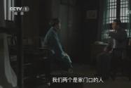 《共产党人刘少奇》精彩剧情㉒:毛泽东和刘少奇第一次见面 因相同经历相谈甚欢
