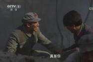 《共产党人刘少奇》精彩剧情㉔:枪炮声声!毛泽东与刘少奇在苏区战壕相遇 联手打败河匪