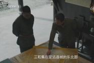 《共产党人刘少奇》精彩剧情㉗:国民党顽固派偷袭司令部 刘少奇设伏重创敌军