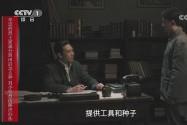 《共产党人刘少奇》精彩剧情㉙:年迈的烈士家属分到田后怎么种?刘少奇想出解决办法