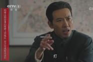 《共产党人刘少奇》精彩剧情㉜:阎锡山调动重兵增援上党地区 刘少奇果断决定:打!