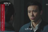 """《共产党人刘少奇》精彩剧情㉞:刘少奇提出""""让开大路 占领两厢""""的战略方针 深意在此!"""