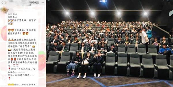 [视频]羡慕!校长带全校看复联: 无论我们是否看得懂电影 我们看得懂青春