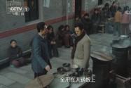 刘少奇支持搞大锅饭 鼓励捐米捐款